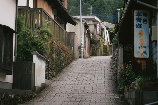 佐賀県伊万里市の「大川内山」の写真