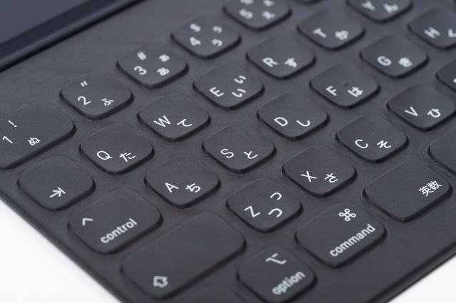 スマートキーボード(iPad Pro用)の写真