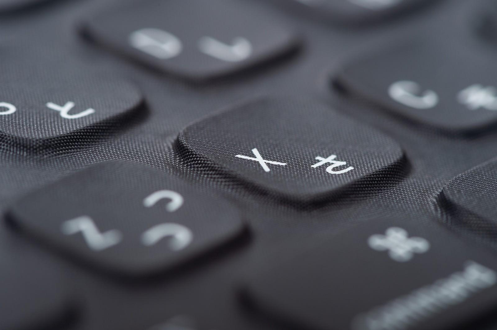 「キーボードの「X」ボタン」の写真