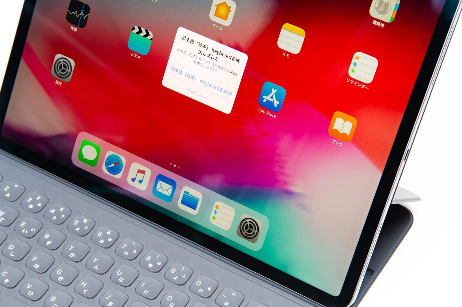 「iPad Pro に表示された日本語キーボードの検出」の写真