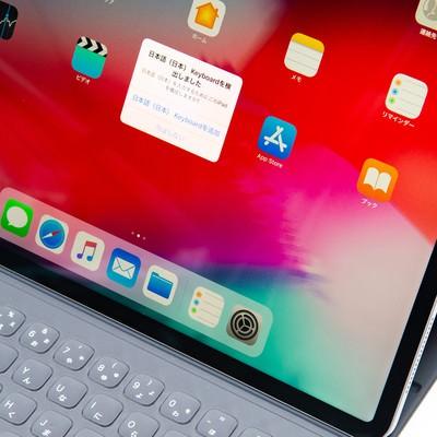iPad Pro に表示された日本語キーボードの検出の写真
