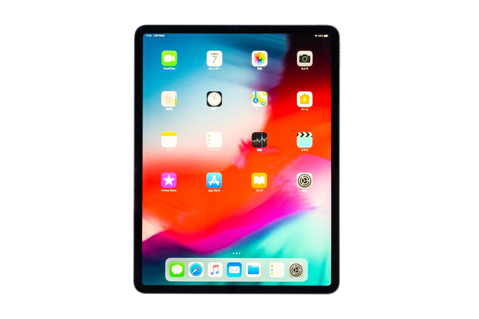 「12.9インチ iPad Pro 2018のホーム画面(白バック)」の写真