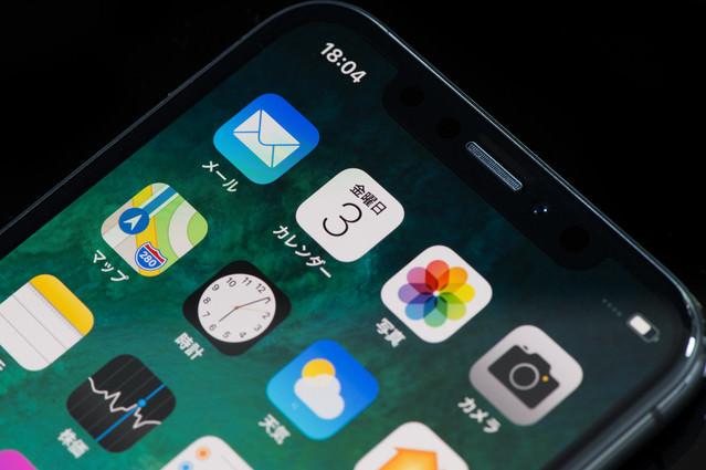 iPhone X 画面上部の「センサーハウジング」の写真
