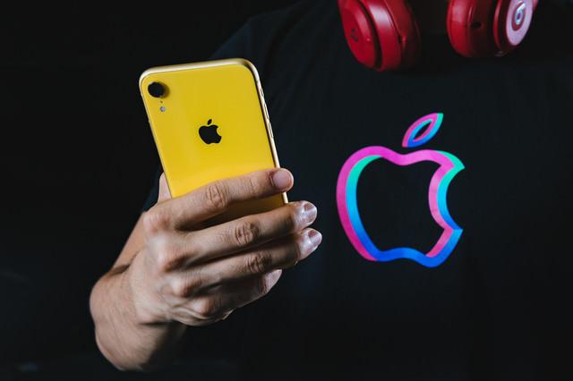 iPhone XR は片手操作が楽の写真