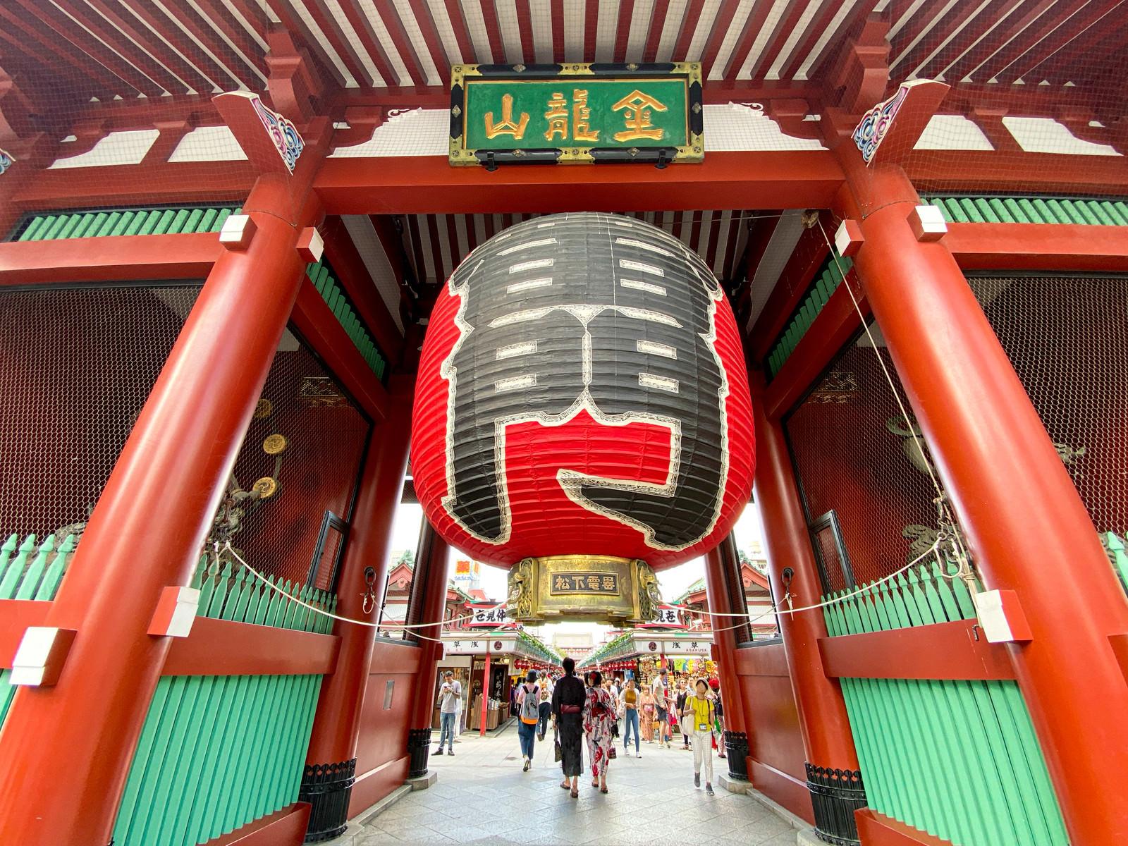 「浅草雷門」の写真