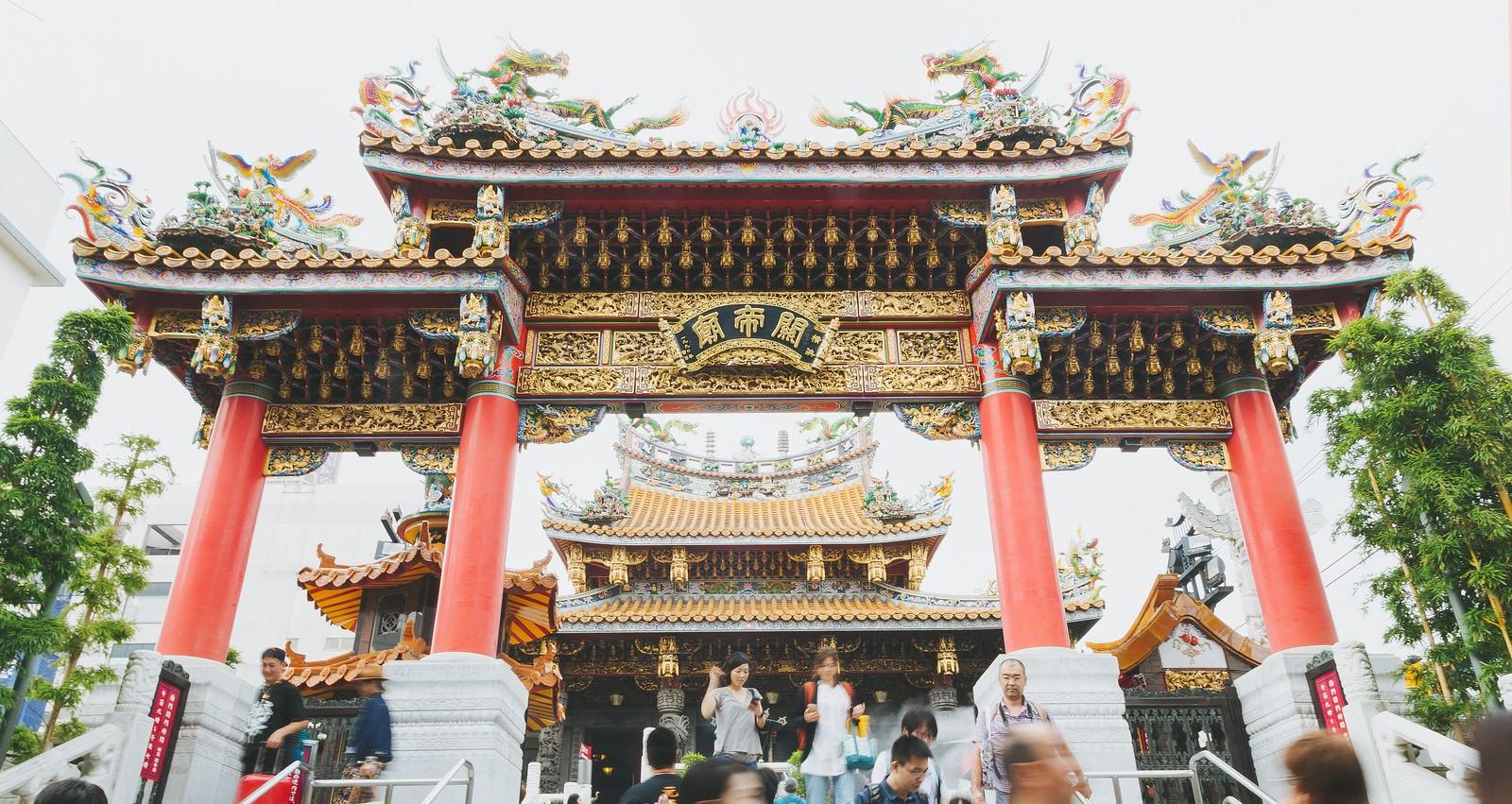「関帝廟入り口」の写真