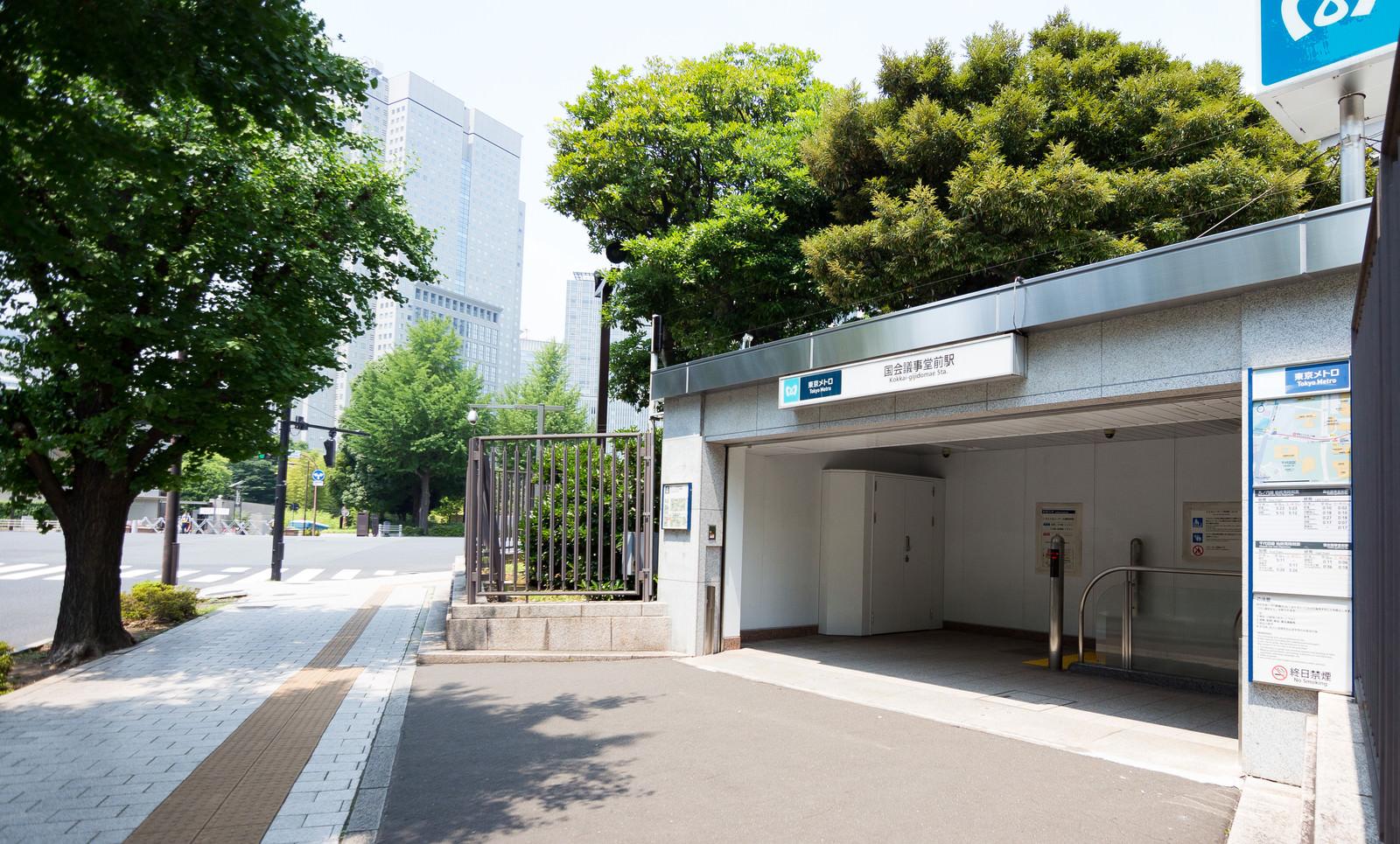 「国会議事堂前駅」の写真