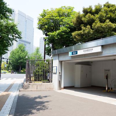 「国会議事堂前駅」の写真素材