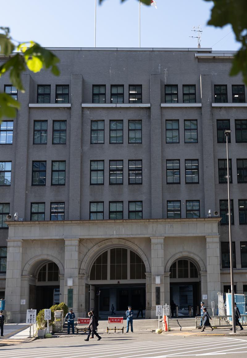 「財務省と国税庁の建物」の写真