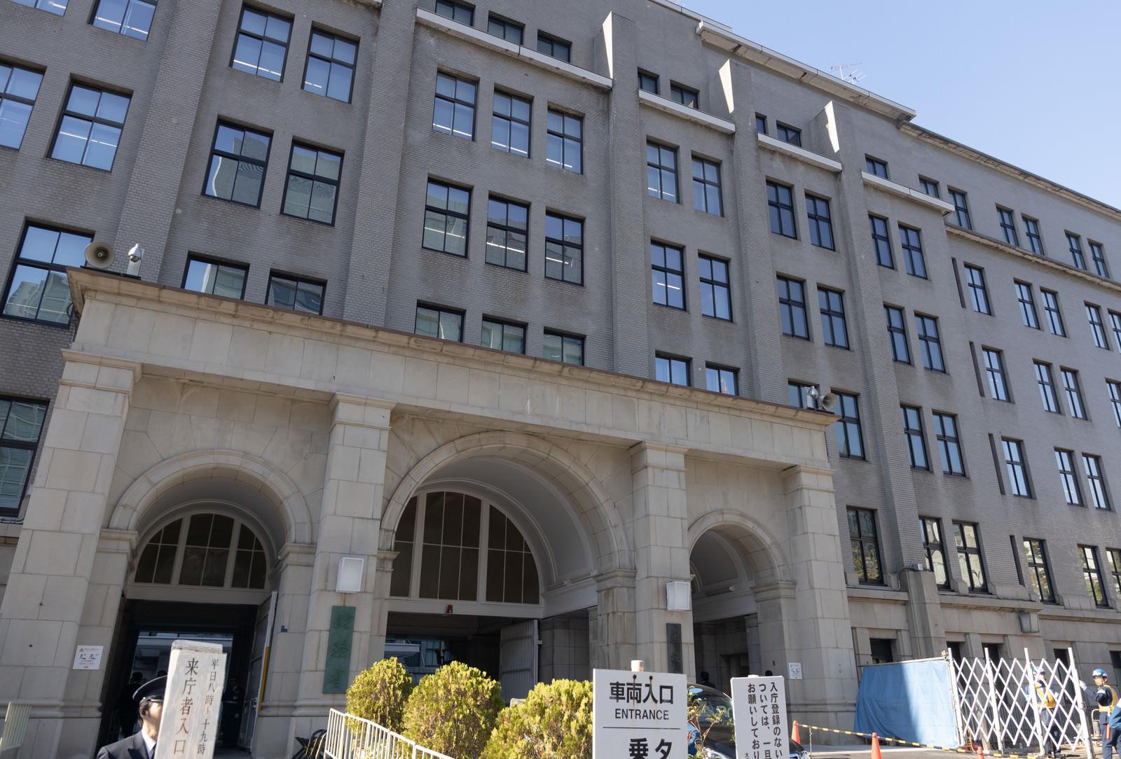 「財務省と国税庁の出入り口」の写真