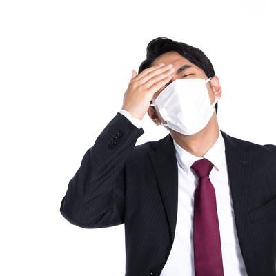 今日も頭痛で体調が悪い風に装うサボり社員の写真