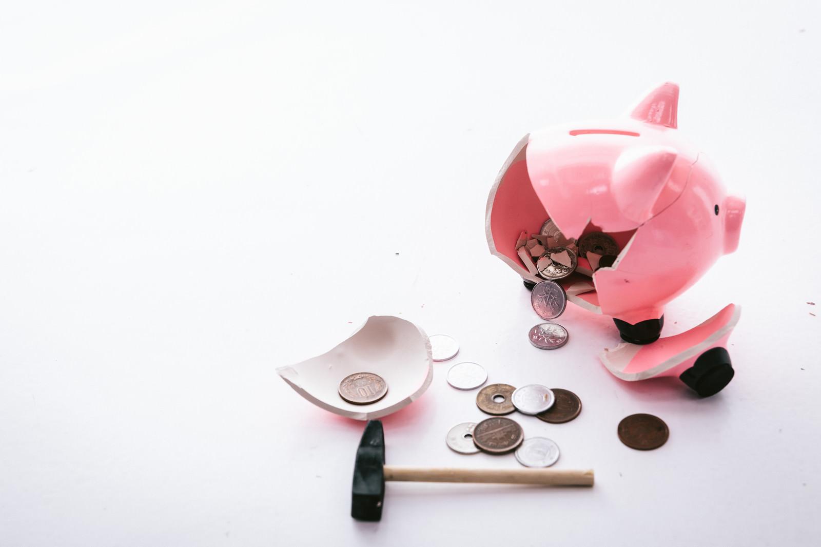 「お金がない!」の写真