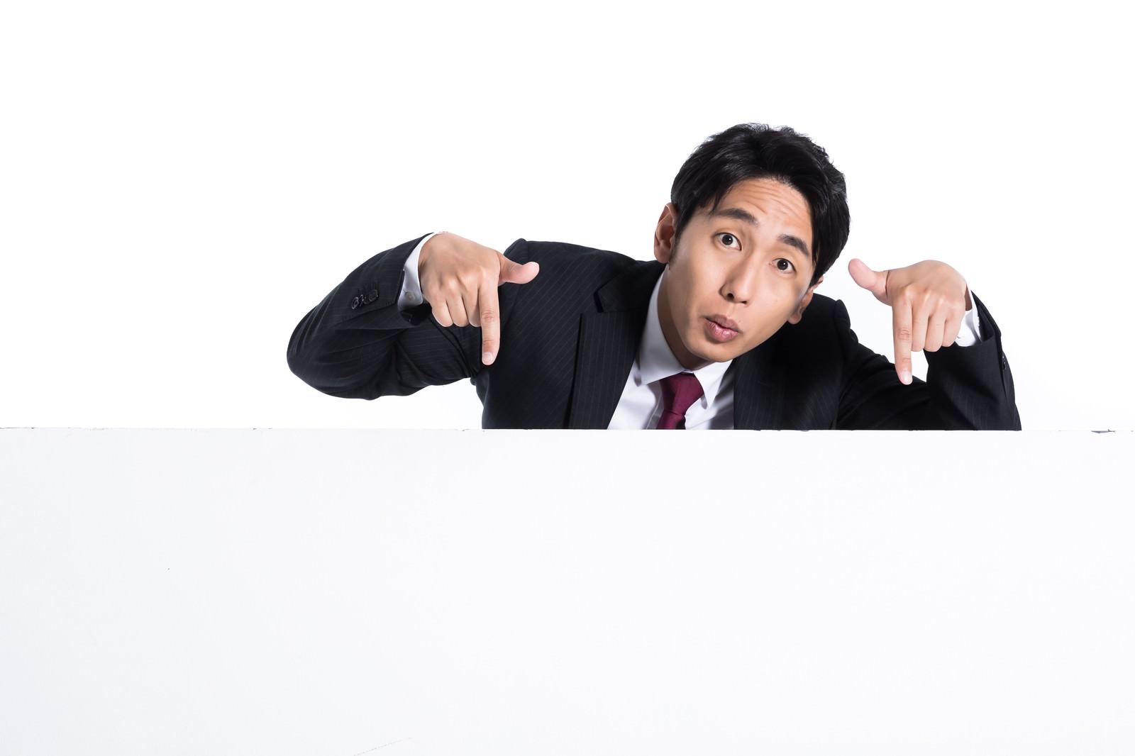 「チャンネル登録よろしく男子」の写真[モデル:大川竜弥]