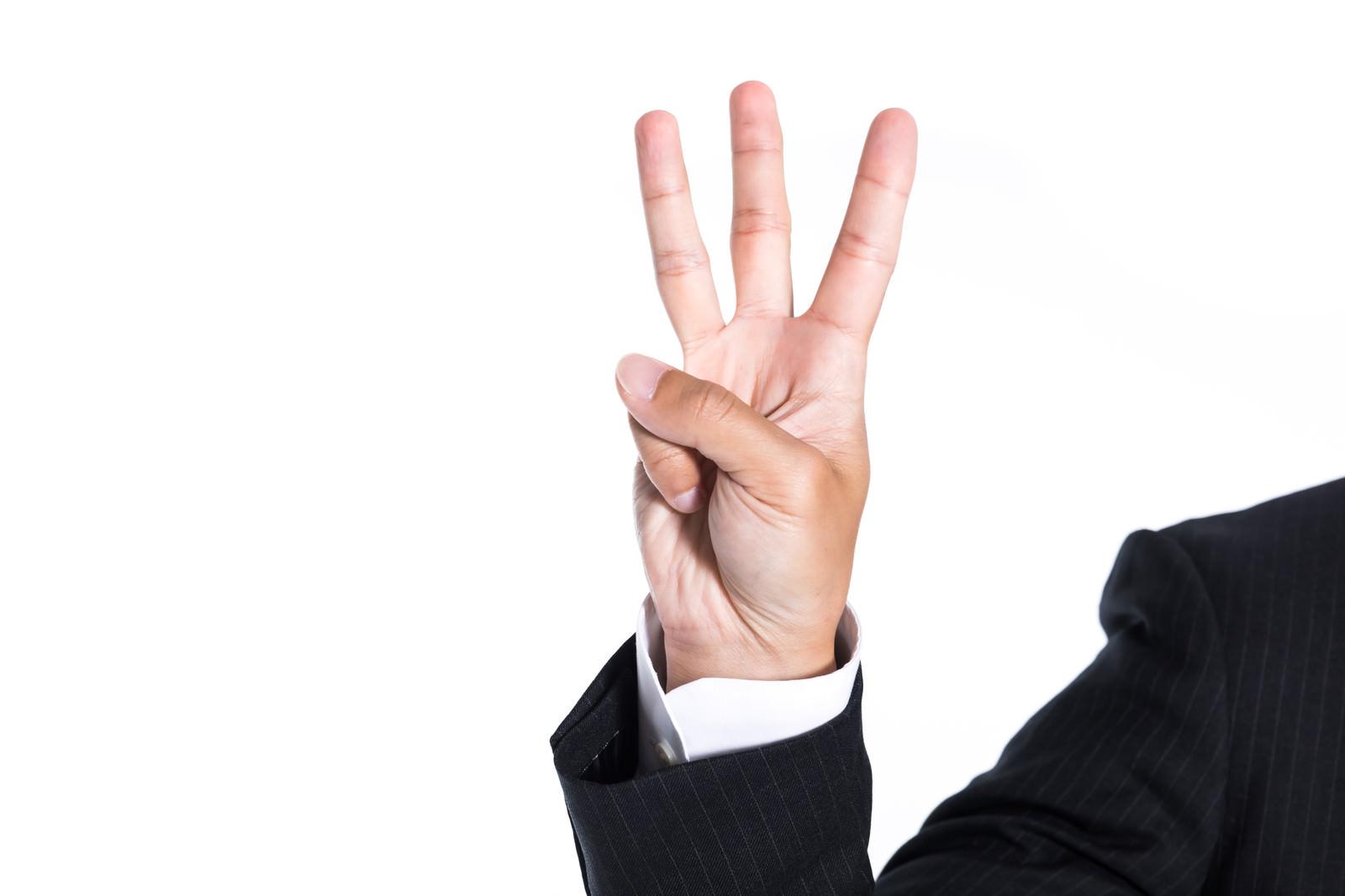 「指三本(男性の手)」の写真[モデル:大川竜弥]