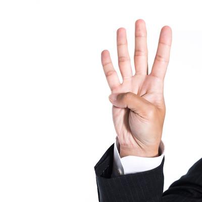 指四本(男性の手)の写真