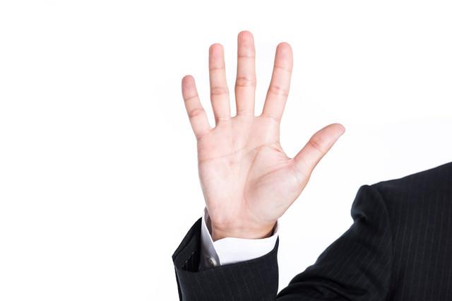 指五本(男性の手)の写真