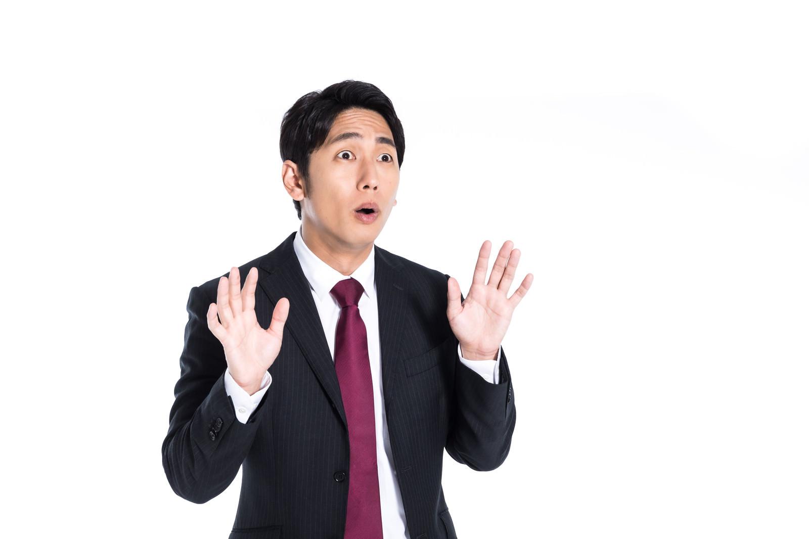 「えっ! 驚きを隠せない会社員」の写真[モデル:大川竜弥]