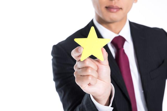 1つ星の写真