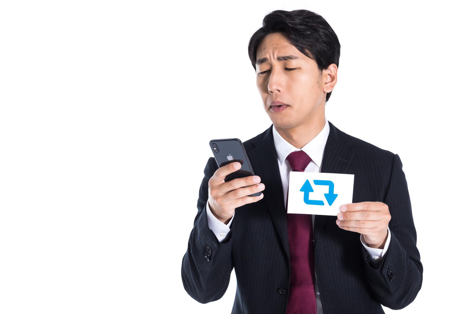 「【拡散希望】ツイートが伸びない」の写真[モデル:大川竜弥]
