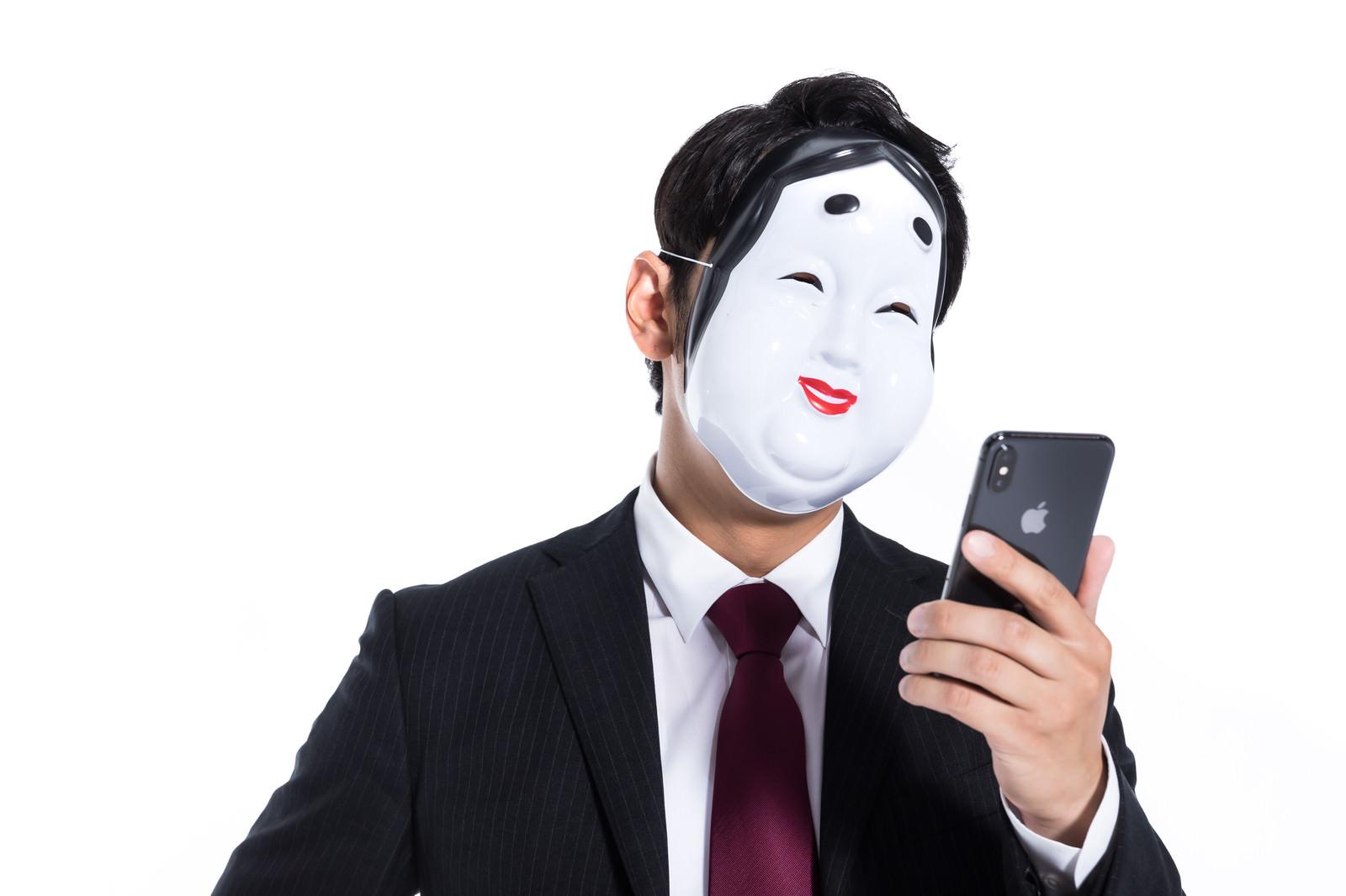 「ロム専に徹する匿名ユーザー | 写真の無料素材・フリー素材 - ぱくたそ」の写真[モデル:大川竜弥]