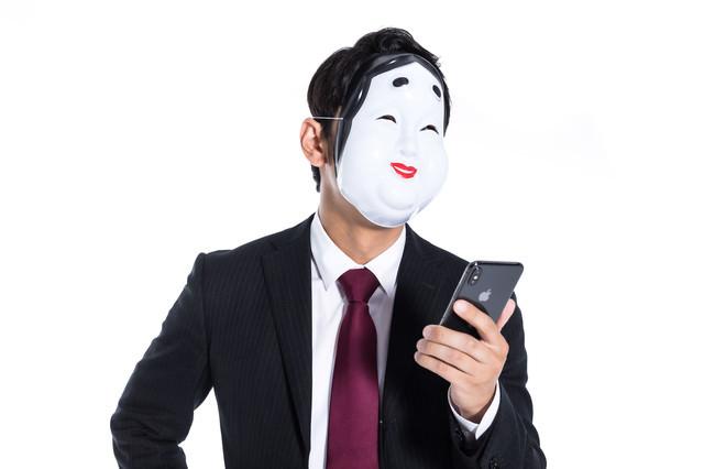 クソリプを送る匿名ユーザーの写真