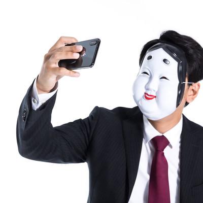 自撮り詐欺の写真
