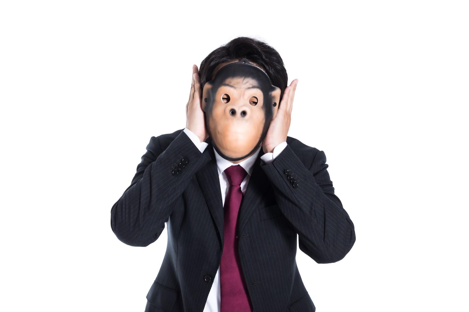 「聞かざる」の写真[モデル:大川竜弥]