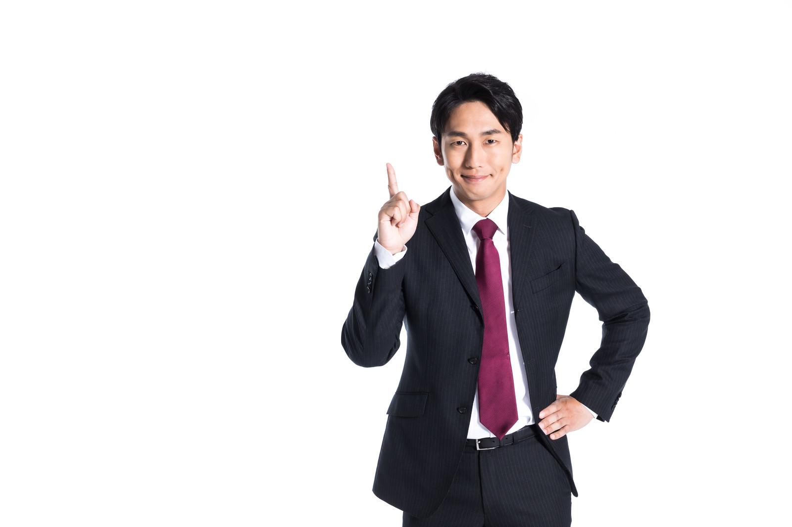 「営業成績ナンバーワンのビジネスマン | 写真の無料素材・フリー素材 - ぱくたそ」の写真[モデル:大川竜弥]