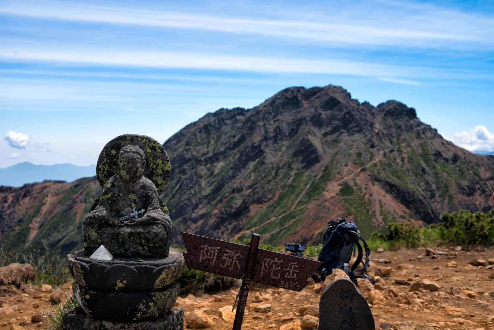 「阿弥陀岳山頂にある標識と石像」の写真