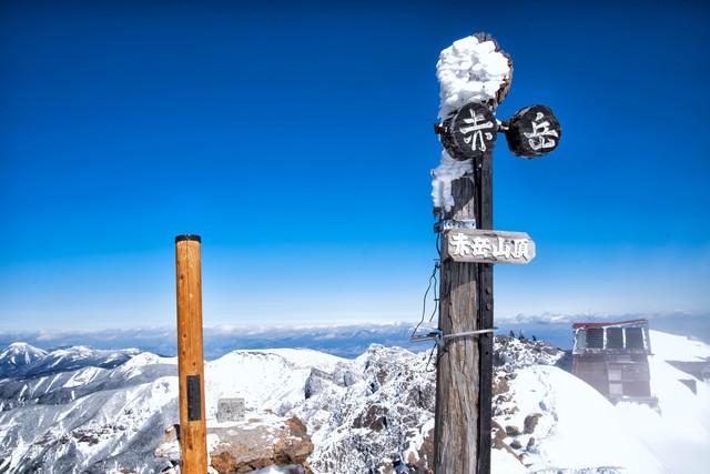 赤岳山頂の標識の写真