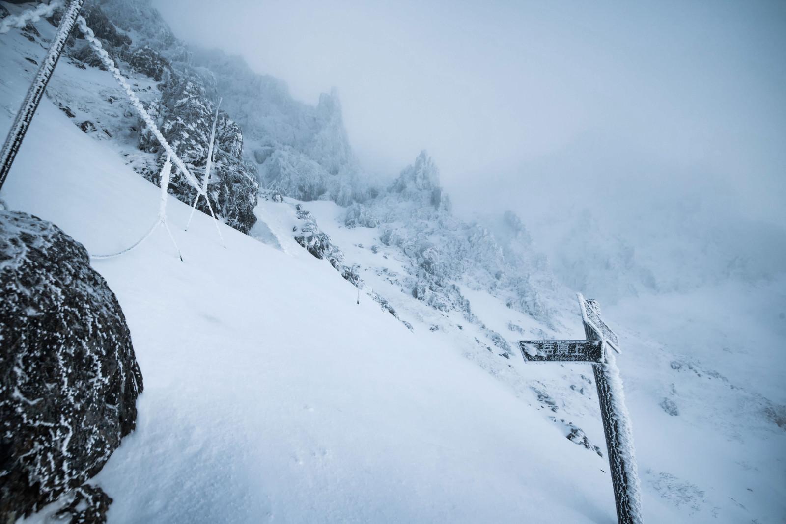 「トレースの無い山頂直下の岩場(赤岳)」の写真