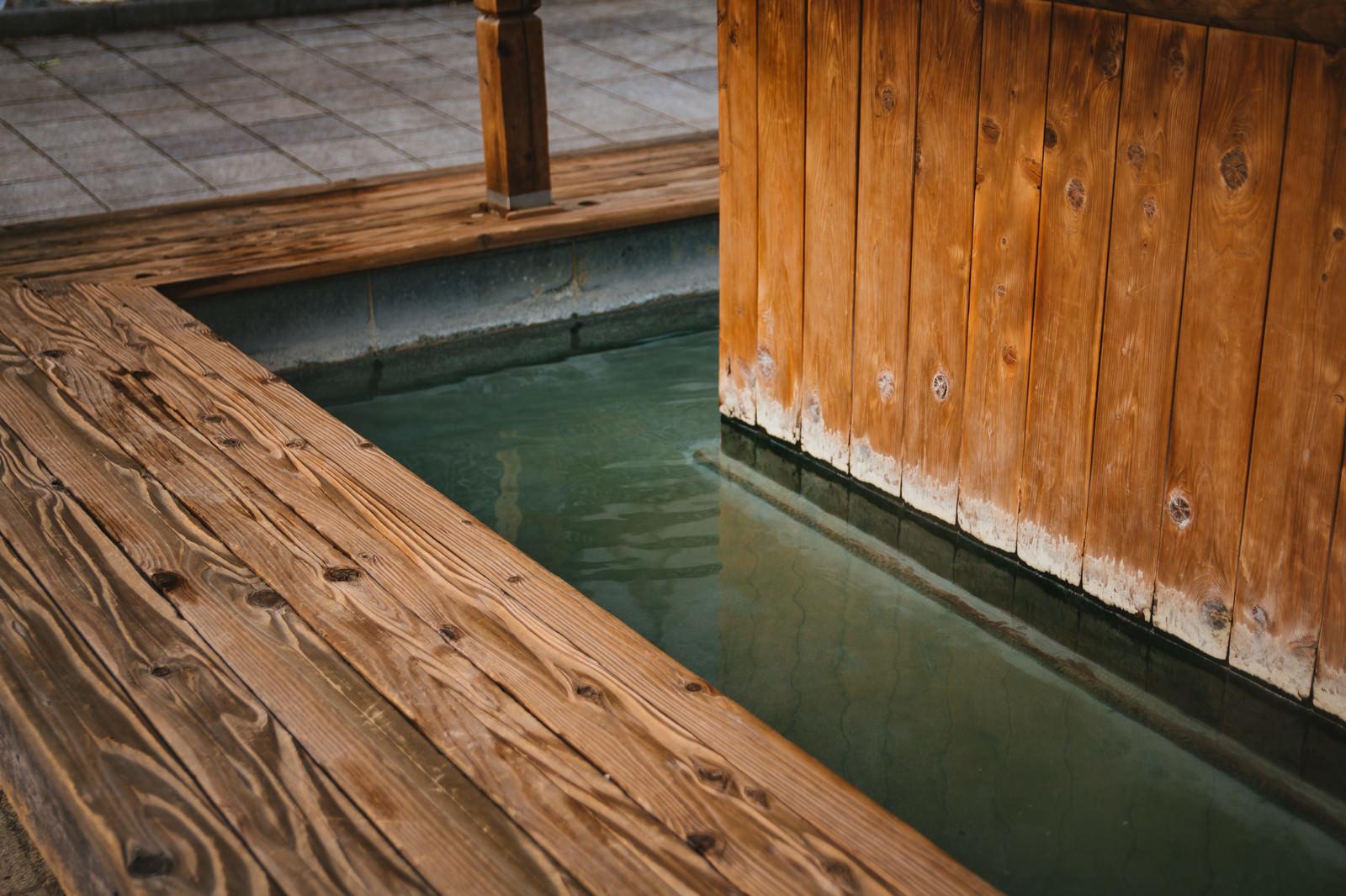 「足湯」の写真