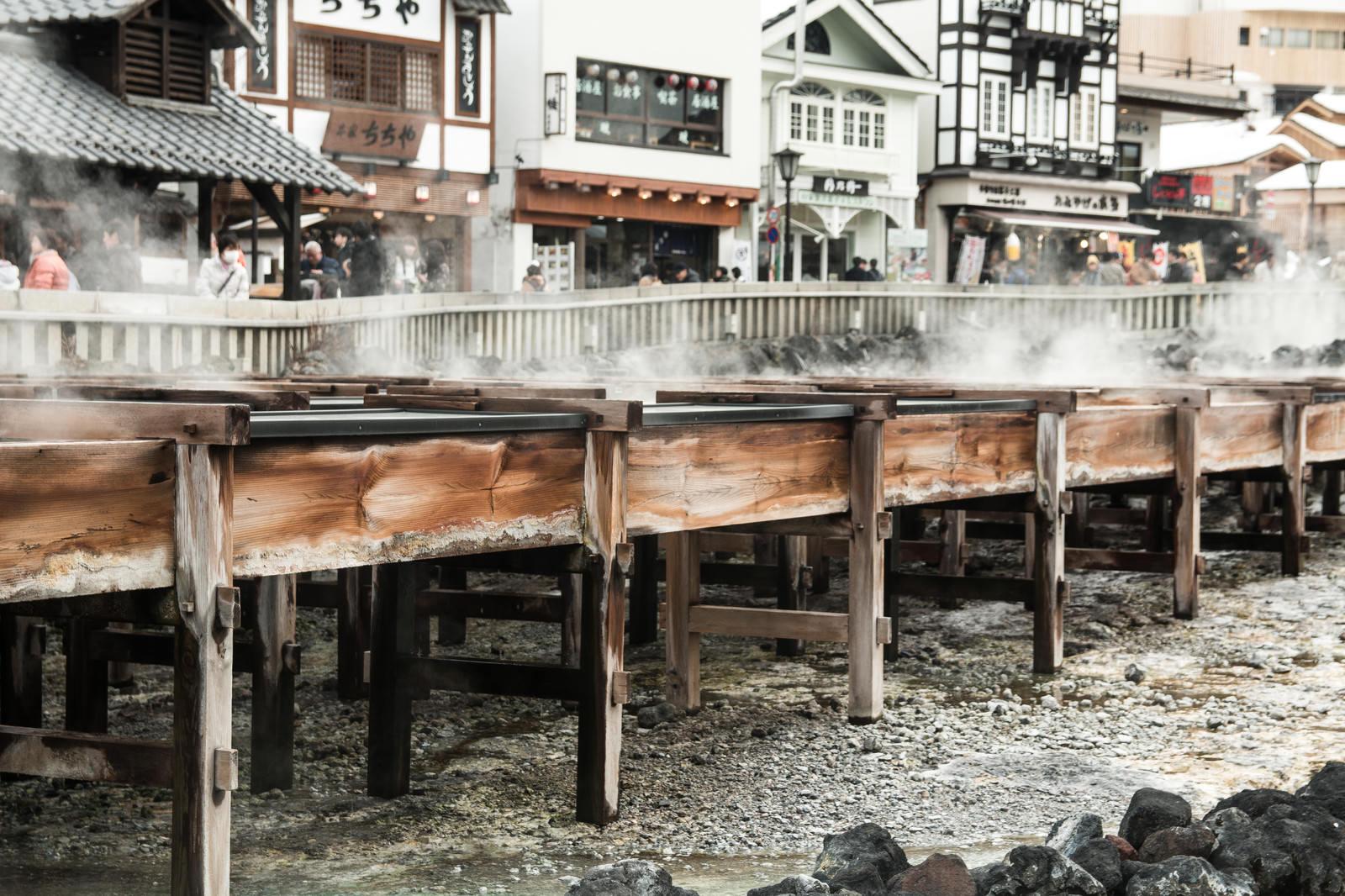 「湯樋の側面(草津温泉)」の写真