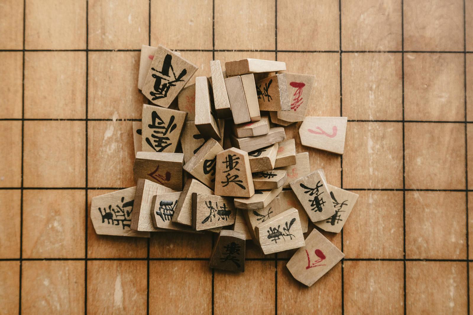 「盤上の将棋倒し盤上の将棋倒し」のフリー写真素材を拡大