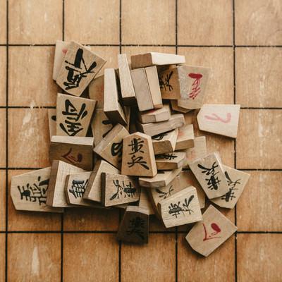 盤上の将棋倒しの写真