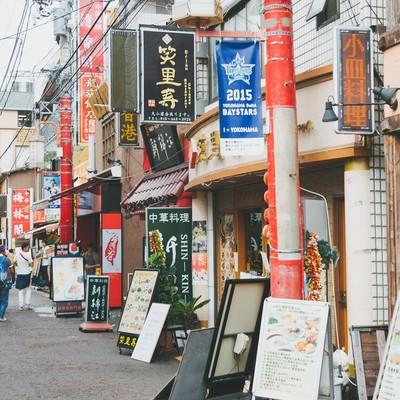 「横浜中華街の中華料理店」の写真素材