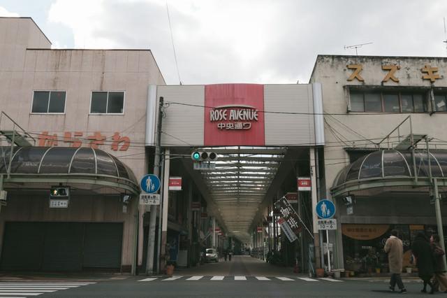 前橋中心商店街の中央通りの写真