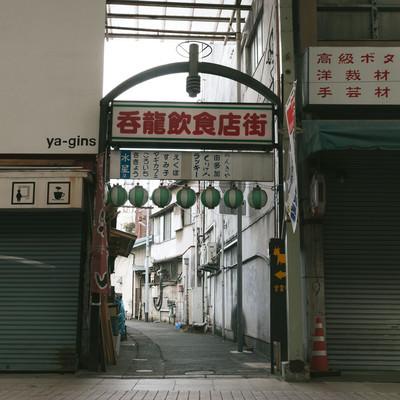 「呑龍飲食店街(前橋中心商店街)」の写真素材