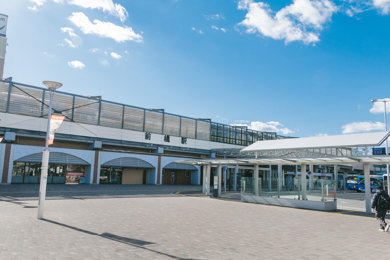 「前橋駅(まえばしえき)」の写真