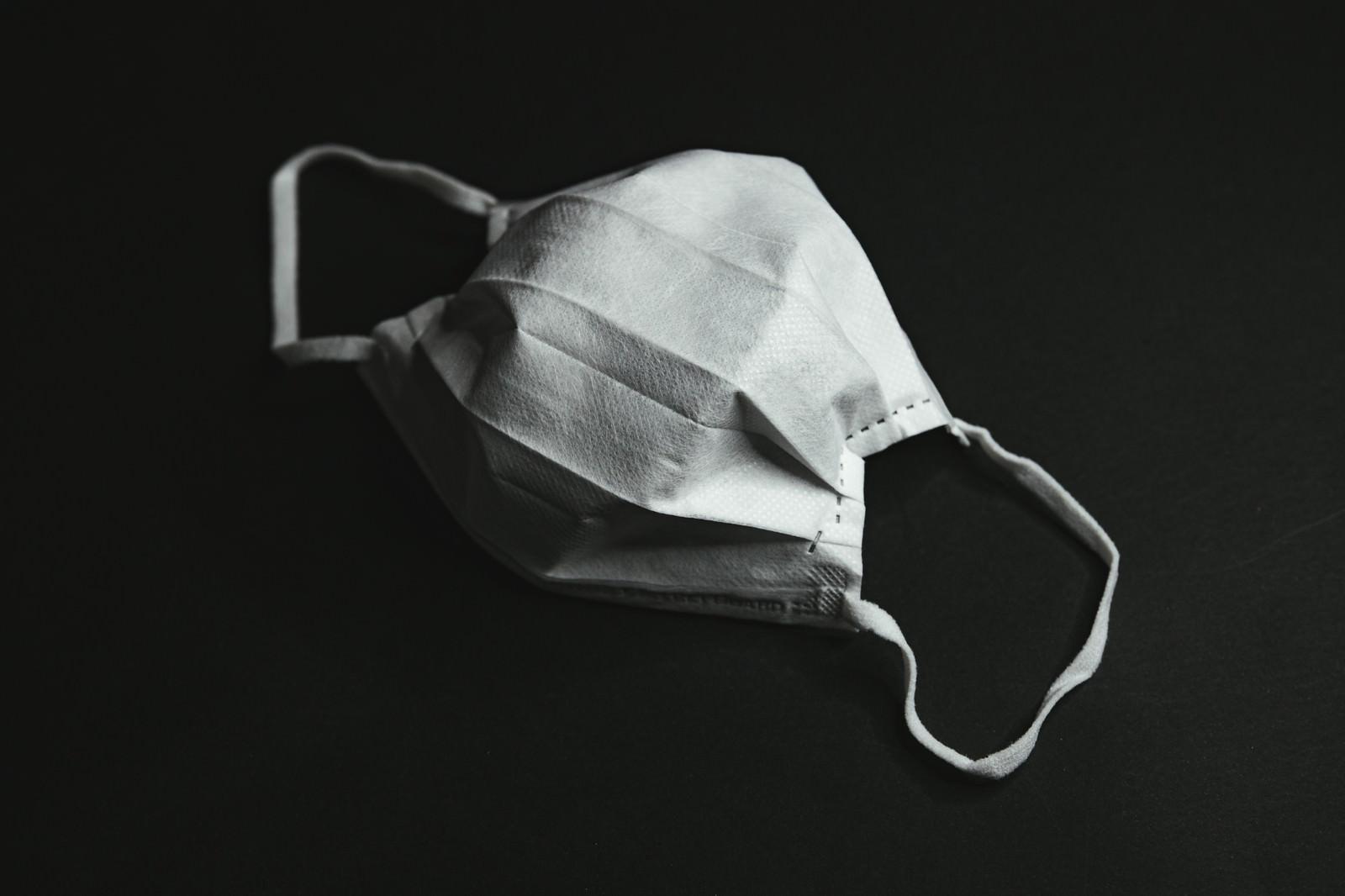 「転売されたマスク」の写真