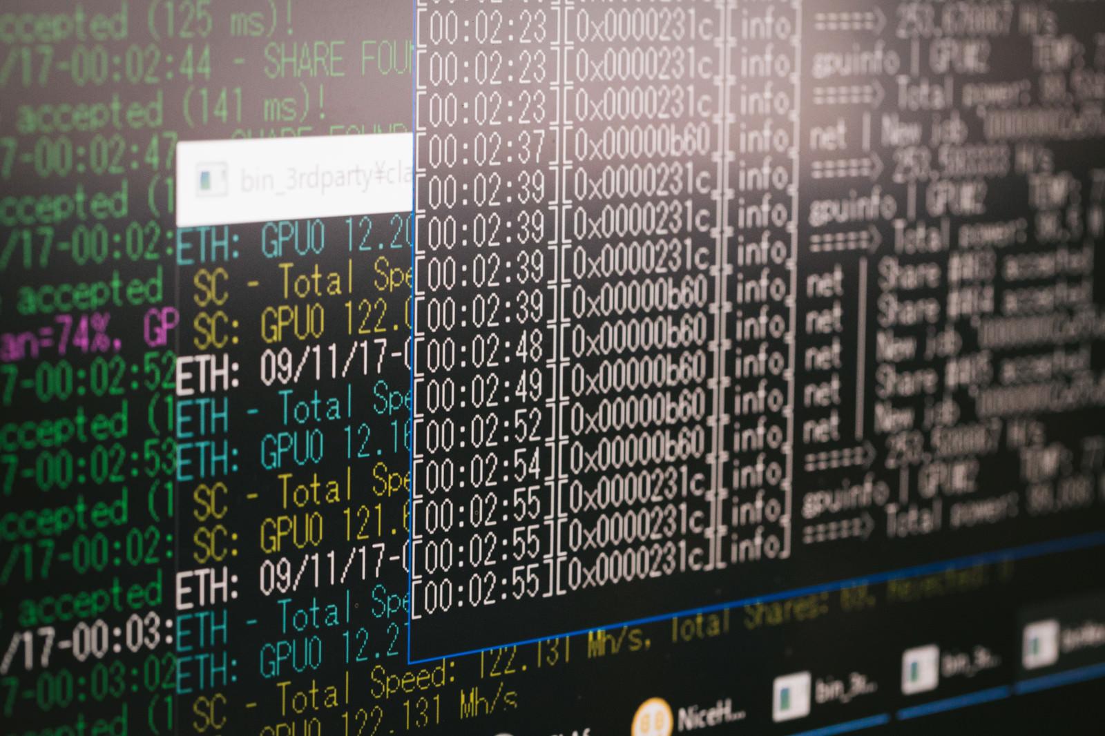 「仮想通貨のマイニング画面」の写真