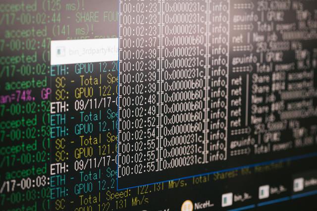 仮想通貨のマイニング画面の写真
