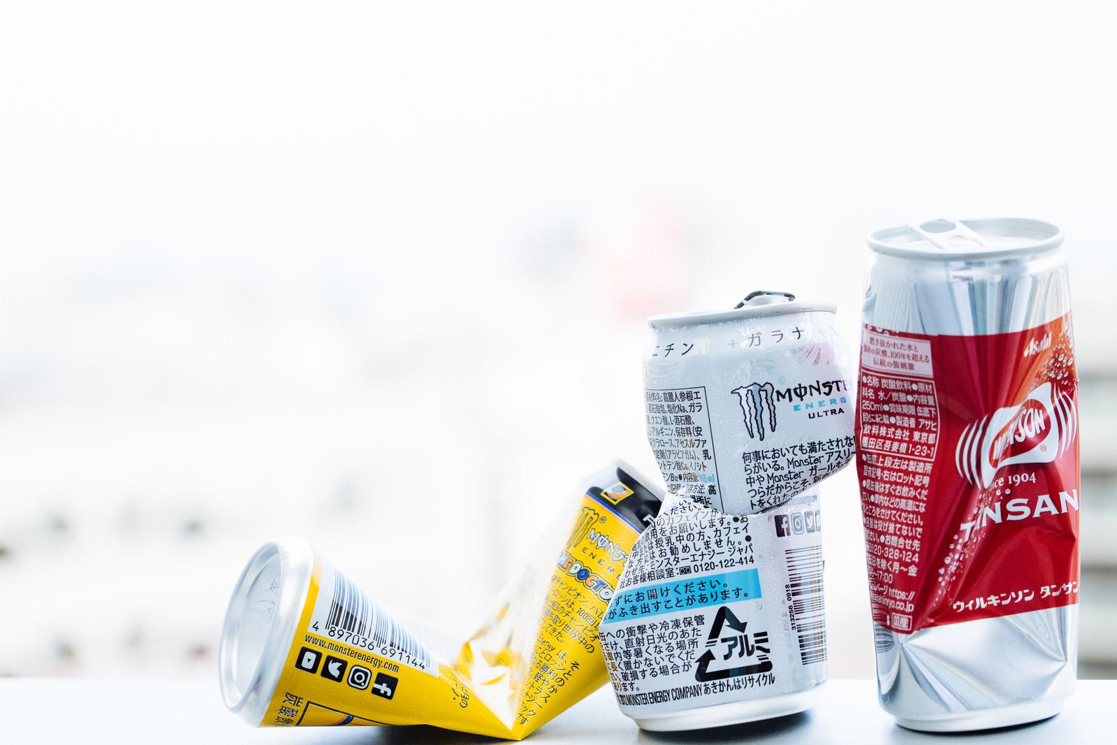 「空き缶3本」の写真