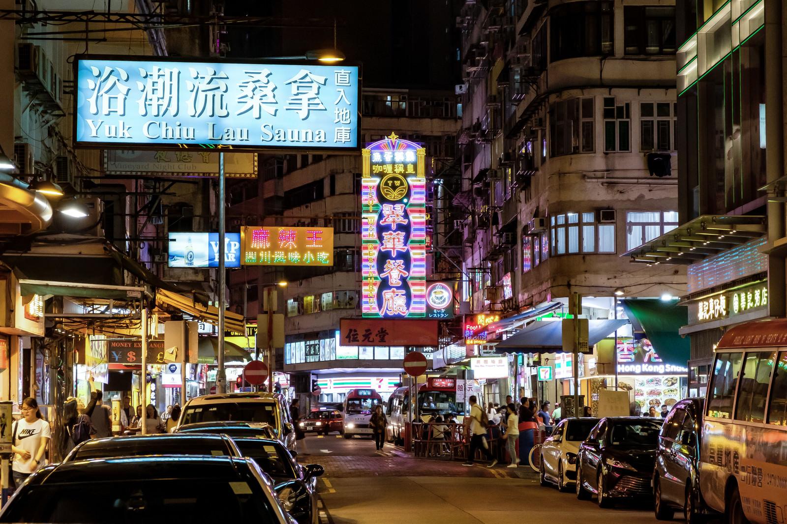 「ディープな香港の繁華街」の写真