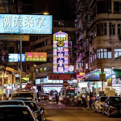 ディープな香港の繁華街の写真