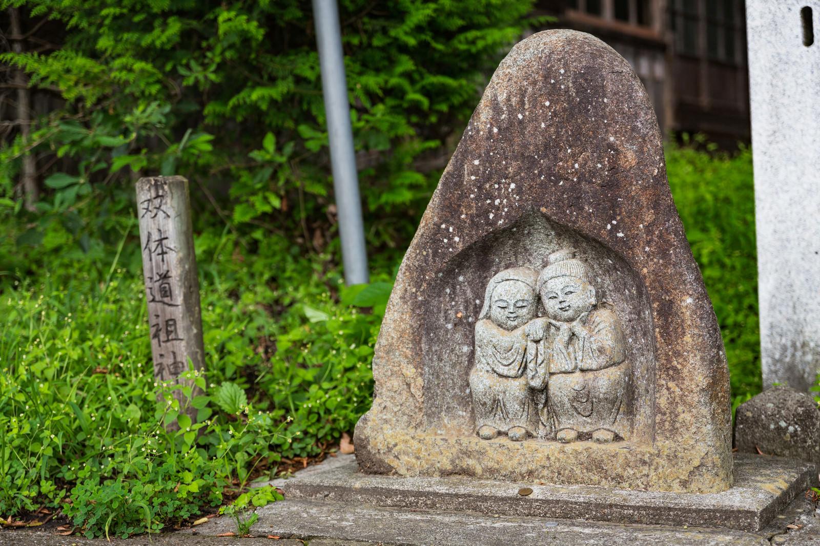 「応桑諏訪神社の双体道祖神」の写真