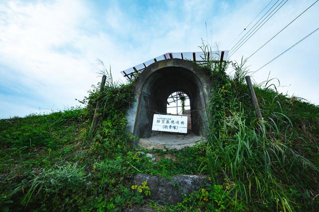 長野原町防空監視哨の入り口の写真
