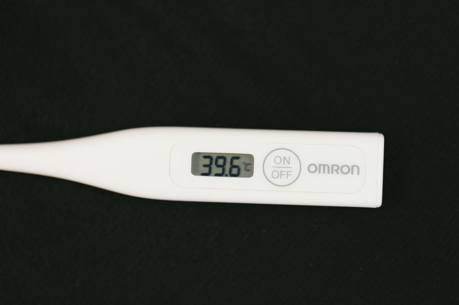 「仮病で使うにはあまりにも高熱」の写真