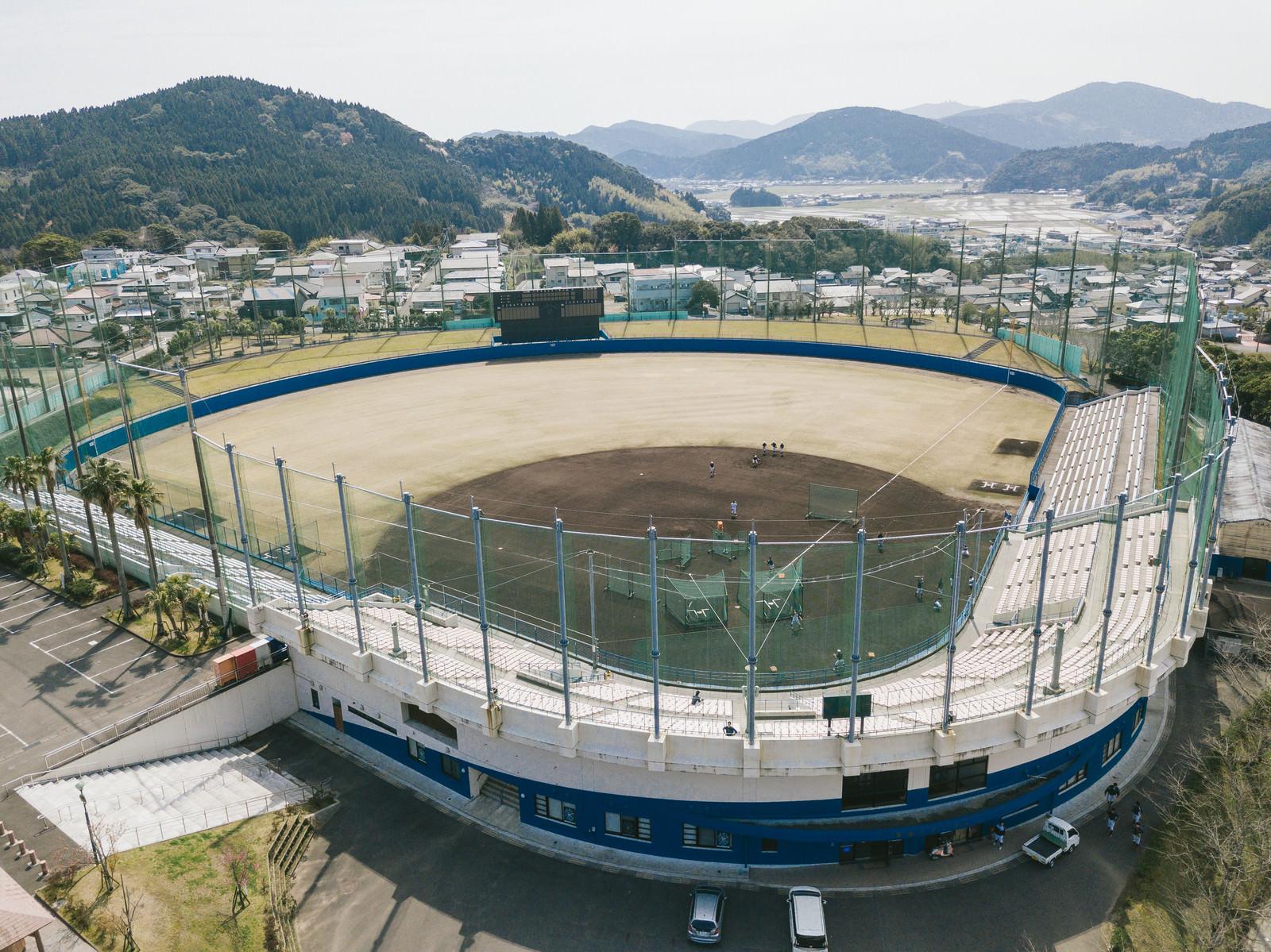 「南郷スタジアム」の写真