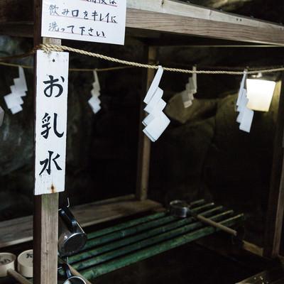 鵜戸神宮にあるお乳水の写真